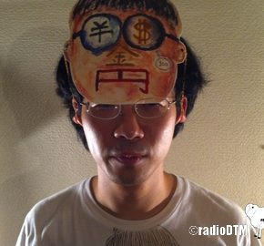 Podcast #116/【インタビュー】笹口騒音ハーモニカ