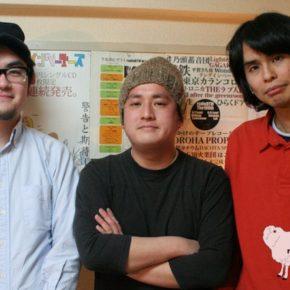 Podcast #196/【インタビュー】ビイドロ