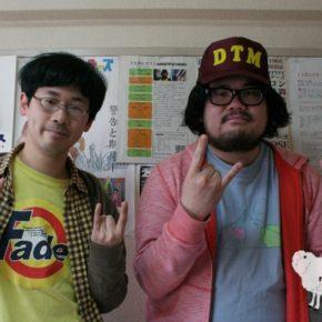 Podcast #197/【インタビュー】太平洋不知火楽団